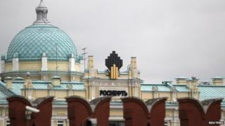 The logo of Russia's top crude producer Rosneft is seen at the company's headquarters in Moscow (photo from 27 May 2013)