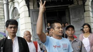 Htin Kyaw shouts as he leaves court
