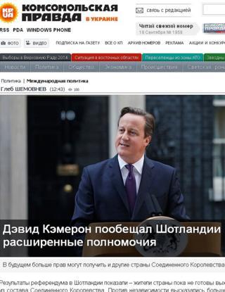 Komsomolskaya Pravda Ukraine