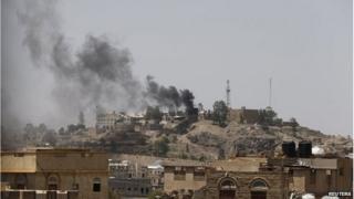 Yemen state TV complex on fire (20 Sep 2014)