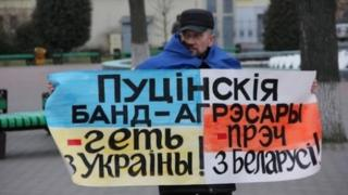 Unsanctioned one-man protest in Minsk
