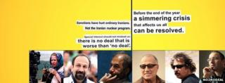 Iranian directors' campaign, No2NoDeal