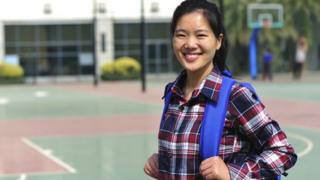 Young East Asian student