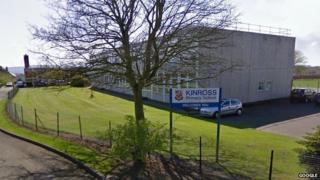 Kinross Primary