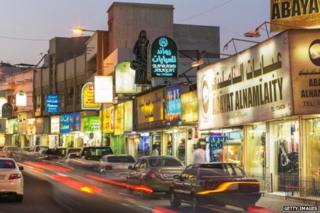 Bahrain street scene