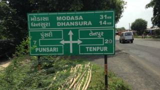 Punsari village