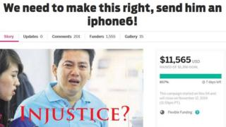 Screenshot of campaign for funds for Mr Pham