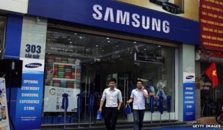 Samsung shop in Vietnam