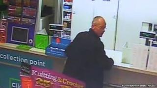 Suspected thief