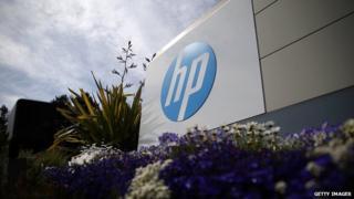 HP headquarters in California