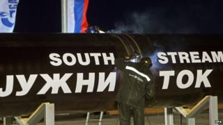 South Stream construction in Serbia, Nov 2013