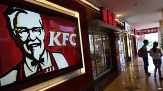 A KFC restaurant in Shanghai