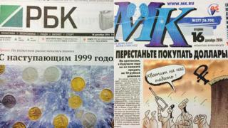 Russian newspaper front pages