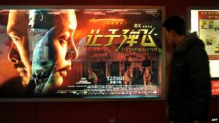Chinese film billboard