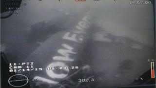 Underwater image of QZ8501