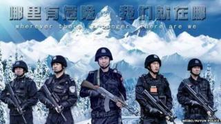 An advert showing police officers with snowy mountains behind them