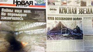 Russian papers highlight the wreckage of a chaotic week