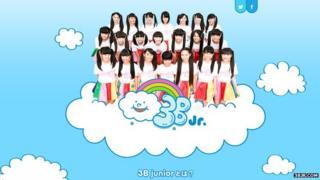 A screenshot from 3B Junior's website