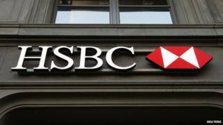 An HSBC branch in Switzerland