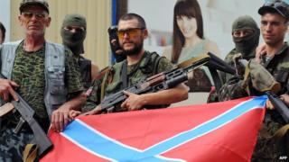 Novorossiya flag in Donetsk - file pic