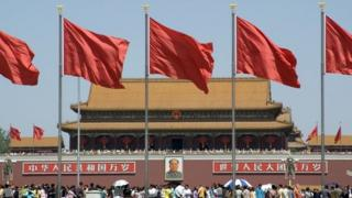 Chinese government wants to put an end to corruption