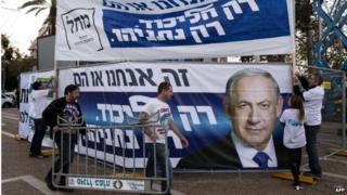 Campaign banners for Benjamin Netanyahu in Tel Aviv (15/03/15)