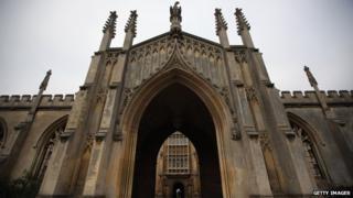 Gate of St John's College, Cambridge