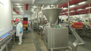 meat plant