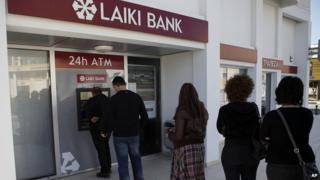 Laiki Bank, Cyprus - 2013 file pic