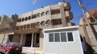South Korean embassy in Tripoli after the attack - 12 April