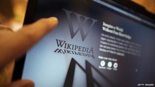 Wikipedia screen