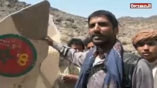 Tribesmen purportedly holding wreckage of Moroccan F-16 missing over Yemen (11 May 2015)