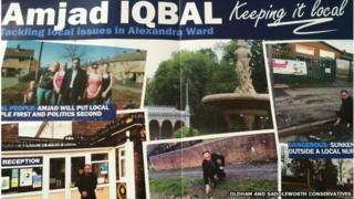 Amjad Iqbal election leaflet