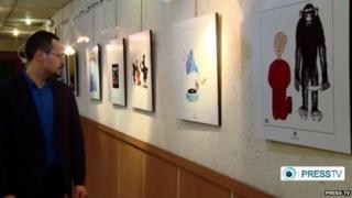 The IS cartoon exhibition in Tehran