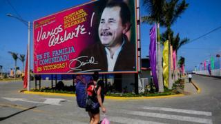 Cartel de la campaña por la reelección de Daniel Ortega en Nicaragua