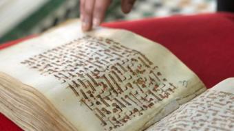 نسخة من القرآن الكريم مكتوبة بالخط الكوفي