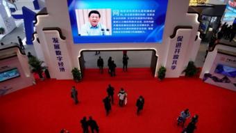 المؤتمر العالمي الرابع للإنترنت في الصين