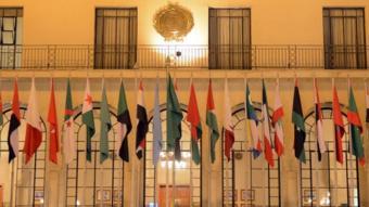 مقر جامعة الدول العربية
