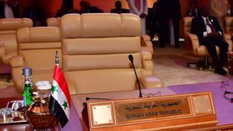 مقعد سوريا شاغر في القمة