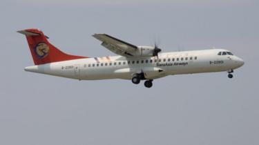 aeronaves - Accidentes de Aeronaves (Civiles) Noticias,comentarios,fotos,videos.  - Página 10 _101634788_hi023259402