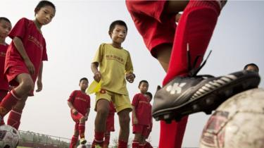 Evergrande International Football School