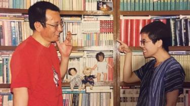 Ônh Lưu Hiểu Ba và bà Lưu Hà