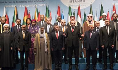 رؤساء بعض الدول الإسلامية