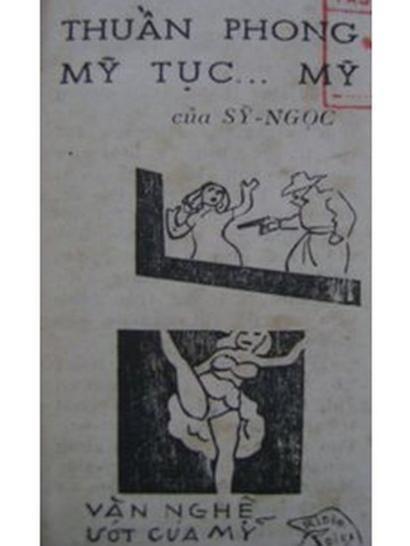 Tranh của họa sĩ Sỹ Ngọc (Văn Nghệ, 14 tháng 7 năm 1955)