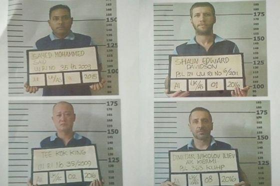 Two Bali jail fugitives captured in East Timor