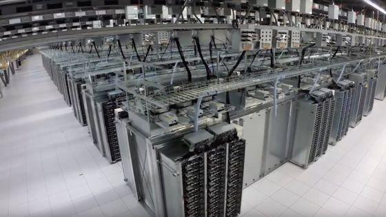 Google announces London cloud computing data centre
