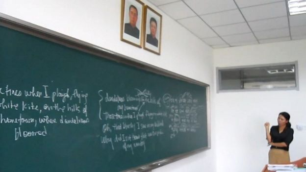 Suki em sala de aula