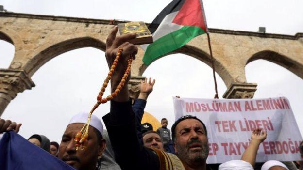 متظاهرون في القدس