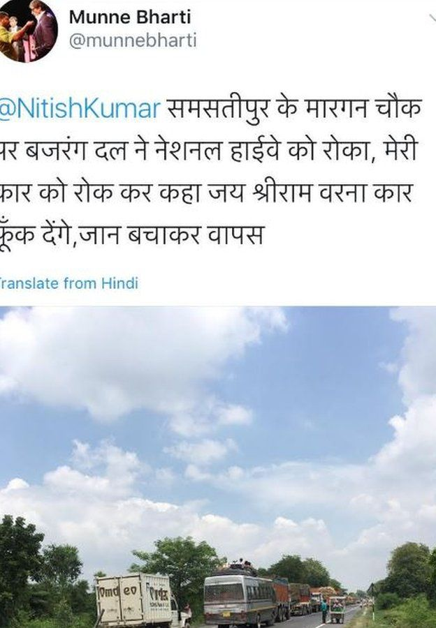 मुन्ने भारती का ट्वीट