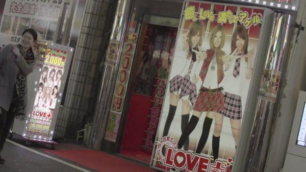 Rua no Japão